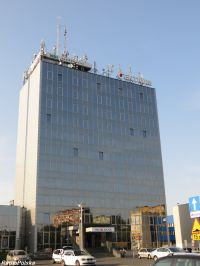 Zdjecie: Częstochowa *Biurowiec Centrum*